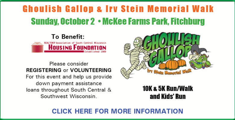 Ghoulish Gallop Promotion